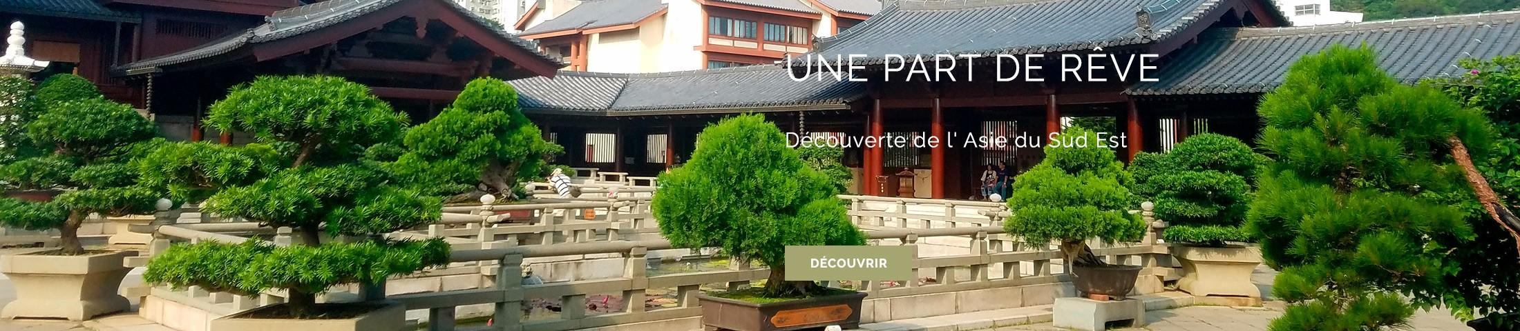 Kaolan, Monde et Jardins - vous propose une large gamme de produits de décoration et de qualité, tout droit venue d'Asie du Sud Est, pour égayer vos extérieurs, vos terrasses et vos jardins